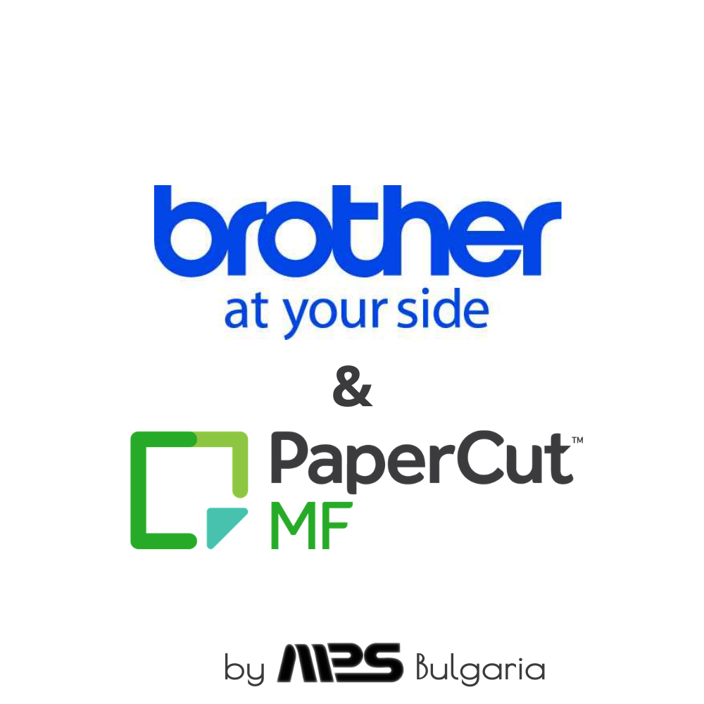 Brother & PaperCut MF by MPS Bulgaria